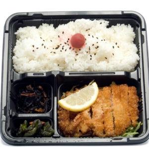 Tonkatsu Bento