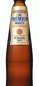 Suntory Premium Malt's