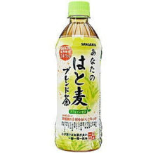 Anatano hatomugi blend cha